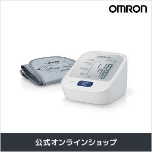 オムロン 公式 血圧計 上腕式 HEM-7123 期間限定 送料無料 正確|life-rhythm