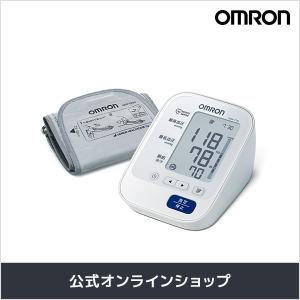 オムロン 公式 血圧計 上腕式 HEM-7131 期間限定 送料無料 正確|life-rhythm