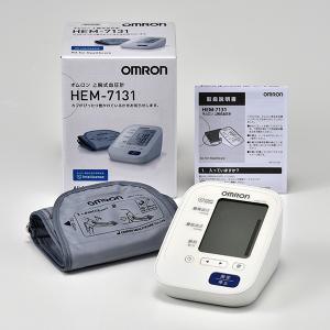 オムロン 公式 血圧計 上腕式 HEM-7131 期間限定 送料無料 正確|life-rhythm|02