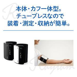 オムロン 公式 上腕式血圧計 ホワイト HEM-7600T-W チューブレス コンパクトモデル 送料無料|life-rhythm|02