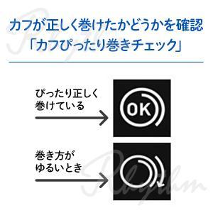 オムロン 公式 上腕式血圧計 ホワイト HEM-7600T-W チューブレス コンパクトモデル 送料無料|life-rhythm|03