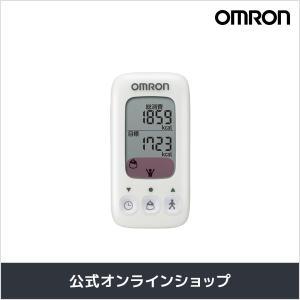 オムロン 公式 活動量計 カロリスキャン バニラ HJA-310-W ダイエットに!|life-rhythm