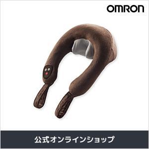 オムロン 公式 ネックマッサージャ マッサージ 肩こり マッサージャー ディープブラウン HM-142-DB 送料無料|life-rhythm