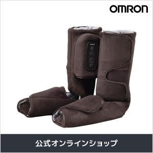 オムロン 公式 エアマッサージャ ディープブラウン HM-260-DB ブーツ型 送料無料|life-rhythm