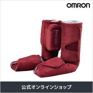 オムロン 公式 エアマッサージャ ワインレッド HM-260-WR ブーツ型 送料無料|life-rhythm