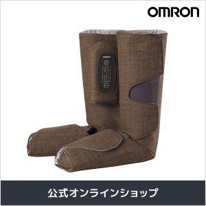 オムロン 公式 エアマッサージャ ブラウン HM-261-BW ブーツ型 ふくらはぎ・足用 送料無料 life-rhythm