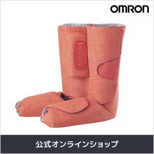 オムロン 公式 エアマッサージャ レッド HM-261-R ブーツ型 ふくらはぎ・足用 送料無料 life-rhythm