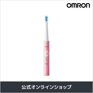 オムロン 公式 音波式電動歯ブラシ ピンク HT-B302-PK|life-rhythm