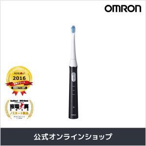 オムロン 公式 音波式電動歯ブラシ ブラック HT-B315-BK メディクリーン 送料無料|life-rhythm