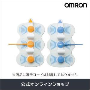 オムロン 公式 低周波治療器用3D大型パッド HV-3DPAD 1組2枚入|life-rhythm