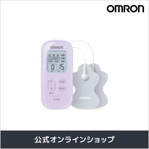 オムロン 公式 低周波治療器 ラベンダー(パープル) HV-F022-V  送料無料 HV-F021 シリーズ|life-rhythm