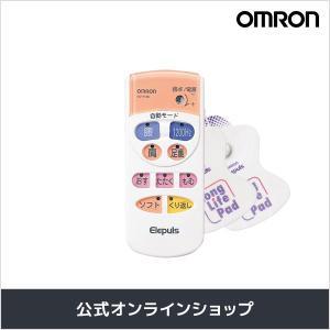 医療機器認証番号:21100BZZ00125000 管理医療機器  OMRONの「低周波治療器(HV...