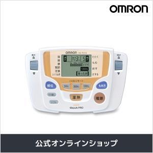 オムロン 公式 低周波治療器 HV-F310 ホットエレパルス プロ 送料無料|life-rhythm