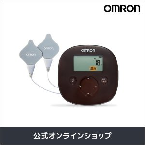 オムロン 公式 温熱低周波治療器 ブラウン HV-F320-...