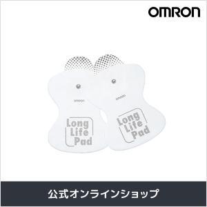 オムロン 公式 低周波治療器用ロングライフパッド HV-LLPAD 1組2枚入