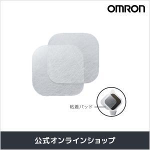 オムロン 公式 温熱低周波治療器用粘着パッド HV-PAD-...