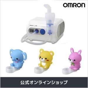 オムロン 公式 コンプレッサー式 ネブライザー 家庭用 吸入器 喘息 ネブライザー NE-C28本体とキッズアクセサリー3点セット 送料無料|life-rhythm