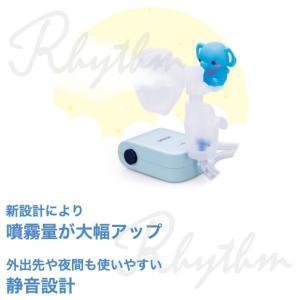 オムロン コンプレッサー式 ネブライザ 家庭用 吸入器 喘息 ネブライザー NE-C803 送料無料 life-rhythm 03