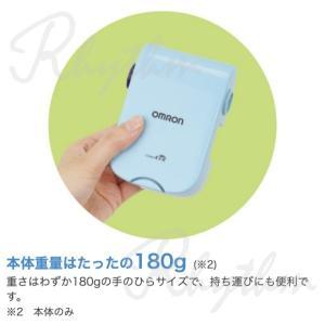 オムロン コンプレッサー式 ネブライザ 家庭用 吸入器 喘息 ネブライザー NE-C803 送料無料 life-rhythm 04