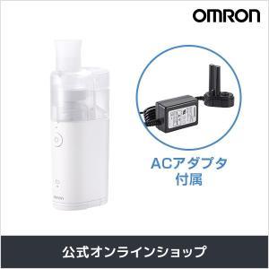 オムロン メッシュ式ネブライザ NE-U150