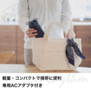オムロン 公式 メッシュ式 ネブライザ 家庭用 吸入器 喘息 ネブライザー NE-U150 送料無料|life-rhythm|04