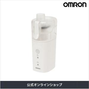 オムロン 公式 メッシュ式 ネブライザ 家庭用 吸入器 喘息 ネブライザー NE-U200 送料無料 Rhythm by OMRON