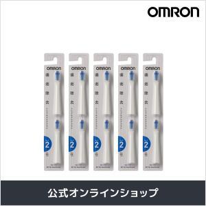 オムロン公式 トリプルクリアブラシ(タイプ2) SB-072-5P 10本セット