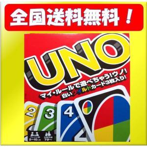 ウノ UNO カードゲーム B7696 日本語説明書付 027084057492 送料無料