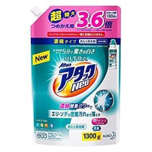 ウルトラアタックNeo 洗濯洗剤 濃縮液体 詰替用 1300g(3.6倍分) 大容量 送料無料  「...