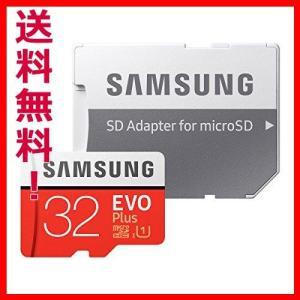 Samsung サムスン microSDHCカード 32GB EVO Plus NintendoSw...