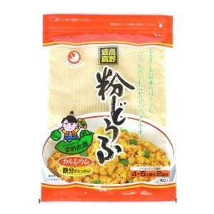 登喜和冷凍食品 粉豆腐 160g 4902029108704 送料無料   今話題の粉豆腐! 全国一...