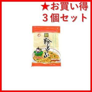 登喜和冷凍食品 粉豆腐 160g 4902029108704 送料無料   コチラは3個セットの商品...