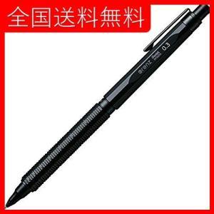 ぺんてる シャープペン オレンズネロ 0.3mm PP300...