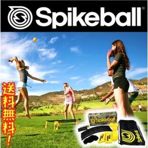 スパイクボール Spikeball スタンダードセット プレイネット 公式ボール 3個入 公式バック...