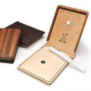 木と革のコラボ/携帯灰皿カバーA|life-store