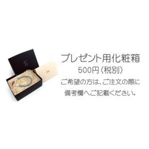 プレゼント用化粧箱|life-store