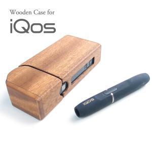iQOS専用木製フルカバー|life-store