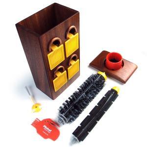 ルンバ付属備品 専用木製デザインボックス|life-store