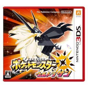 3DS ポケットモンスター ウルトラサンの関連商品8