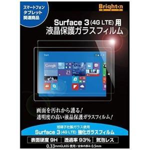 ブライトンネット Surface 3 (4G LTE)用 液晶保護ガラスフィルム BI-SFC3GLASS|life-studio