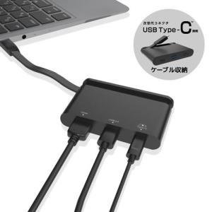 エレコム Type-Cドッキングステーション/PD対応/充電&データ転送用Type-C1ポート/USB(3.0)1ポート/HDMI1ポート/ケーブル収納/ブラック DST-C06BK|life-studio