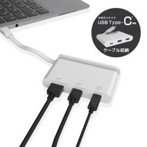 エレコム Type-Cドッキングステーション/PD対応/充電&データ転送用Type-C1ポート/USB(3.0)1ポート/HDMI1ポート/ケーブル収納/ホワイト DST-C06WH|life-studio