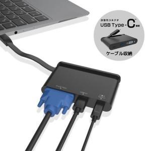 エレコム Type-Cドッキングステーション/PD対応/充電&データ転送用Type-C1ポート/USB(3.0)1ポート/D-sub1ポート/ケーブル収納/ブラック DST-C07BK|life-studio