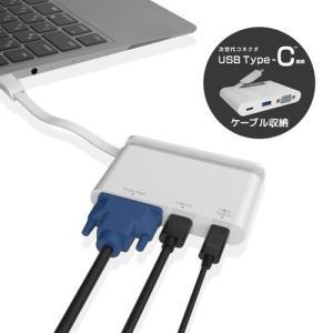 エレコム Type-Cドッキングステーション/PD対応/充電&データ転送用Type-C1ポート/USB(3.0)1ポート/D-sub1ポート/ケーブル収納/ホワイト DST-C07WH|life-studio