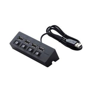 エレコム USBHUB2.0/機能主義/個別スイッチ付/セルフパワー/4ポート/100cm/ブラック U2H-TZS428SBK|life-studio