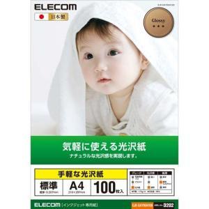 エレコム 光沢紙 手軽な光沢紙 EJK-GAY...の関連商品4
