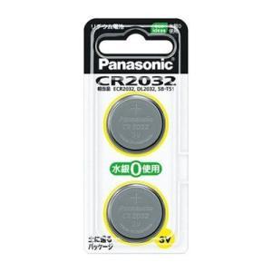 パナソニック コイン形リチウム電池 2個入 (...の関連商品5