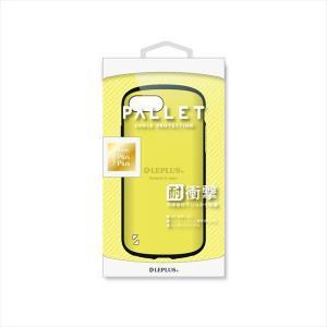LEPLUS iPhone 8 Plus/7 Plus 耐衝撃ハイブリッドケース「PALLET」 イエロー LP-I7SPHVCYE