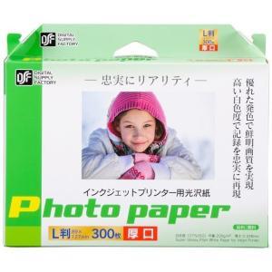 オーム電機 01-3684 インクジェットプリンター用 光沢紙 L判 300枚 厚口 PA-CG2-L/300