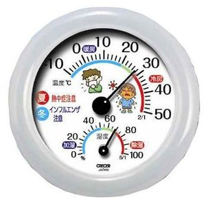 クレセル 17-8901 温湿度計 TR-103 W